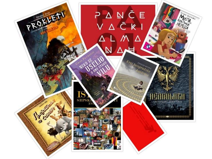 sajam knjiga ulupuds najlepse knjige