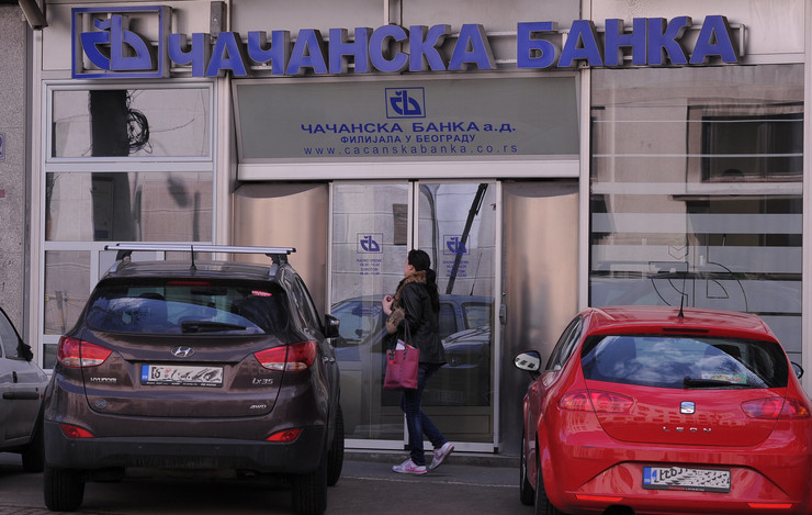 449214_cacanska-banka-01rasfoto-aleksandar-dimitrijevic