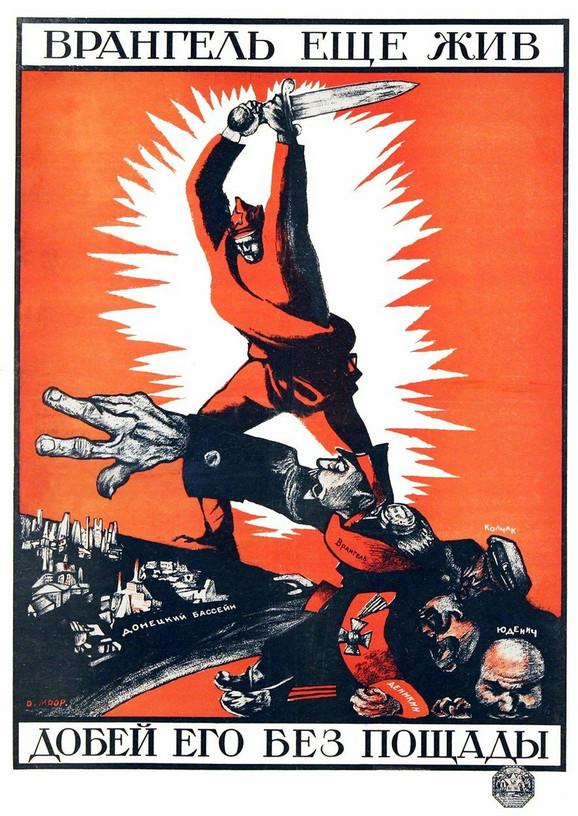 Deo propagande - sovjetski revolucionarni poster