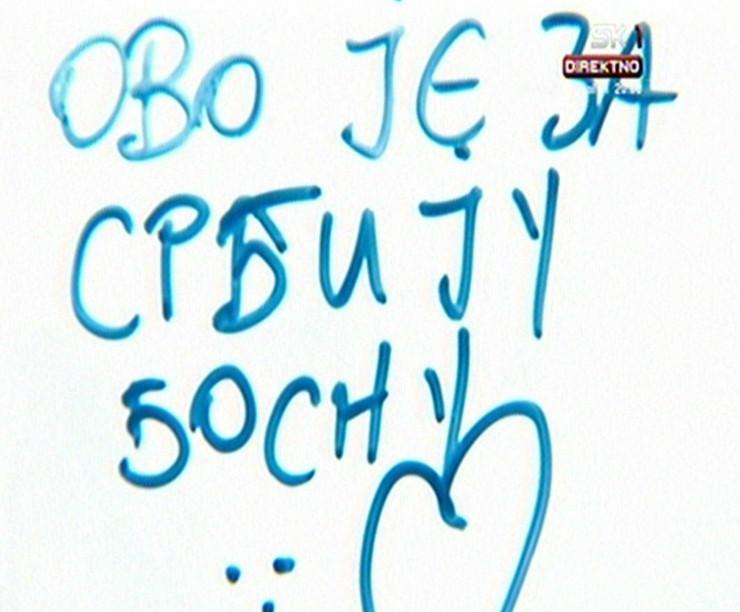 471748_potpis-nole-rim-foto-blicsport-sk