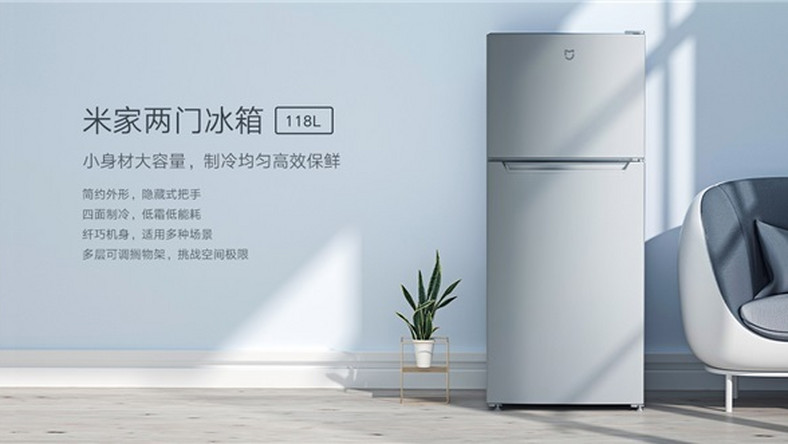 Xiaomi Mijia Double-door Small Refrigerator