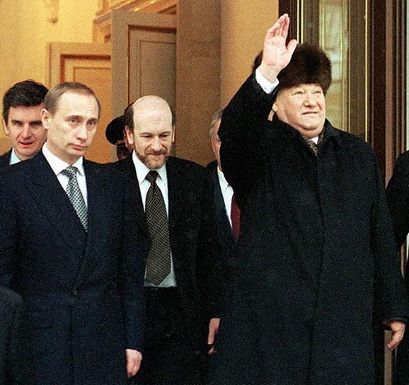 Boris Jeljcin sa svojim naslednikom Putinom