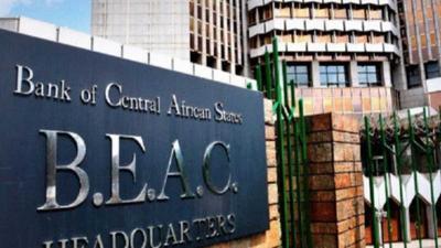 La Banque des �tats de l'Afrique centrale et la Chambre africaine de l'�nergie travailleront ensemble pour une implementation raisonable de la nouvelle r�glementation FOREX pour l'industrie de l'�nergie