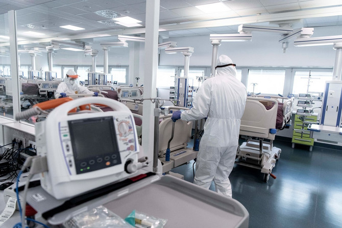 Korona virus bolnica