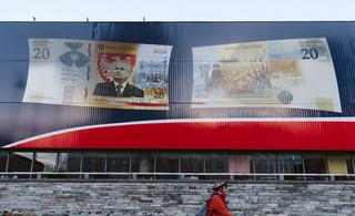 Narodowy Bank Polski wypuści banknot z wizerunkiem Lecha Kaczyńskiego