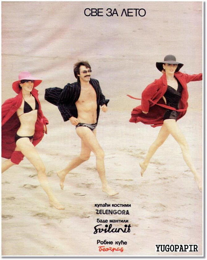 Slika koju ne možete videti svuda. Kortina u kampanji kupaćih kostima sa manekenkama koje su obeležile jugoslovensku modu Ljiljanom Perović i Ljiljanom Erić Simjanović