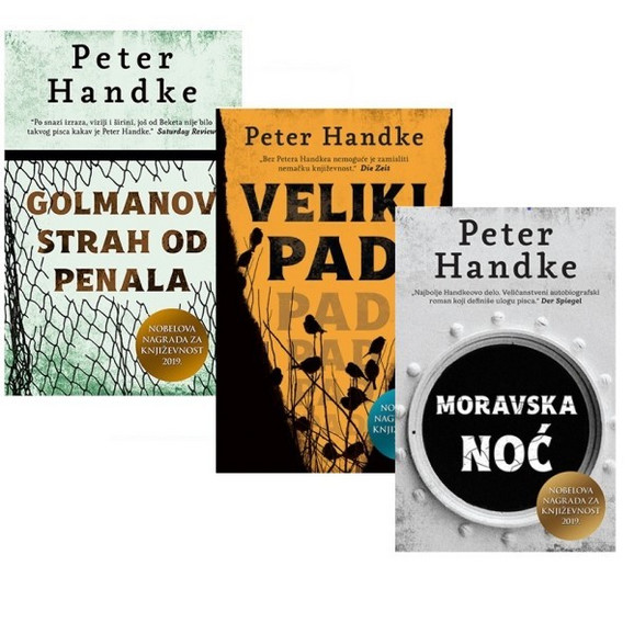 Komplet knjiga, Peter Handke