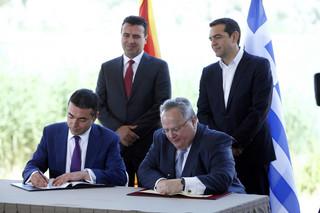 Macedonia: Parlament zainicjował procedurę zmiany nazwy kraju