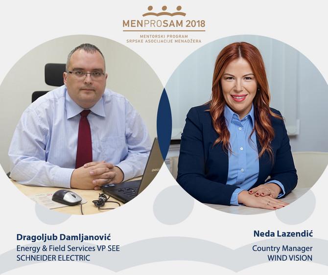 Dragoljub Damljanović i Neda Lazentić