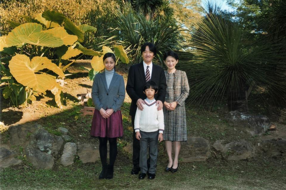 Księżniczka Kako i książę Hisahito