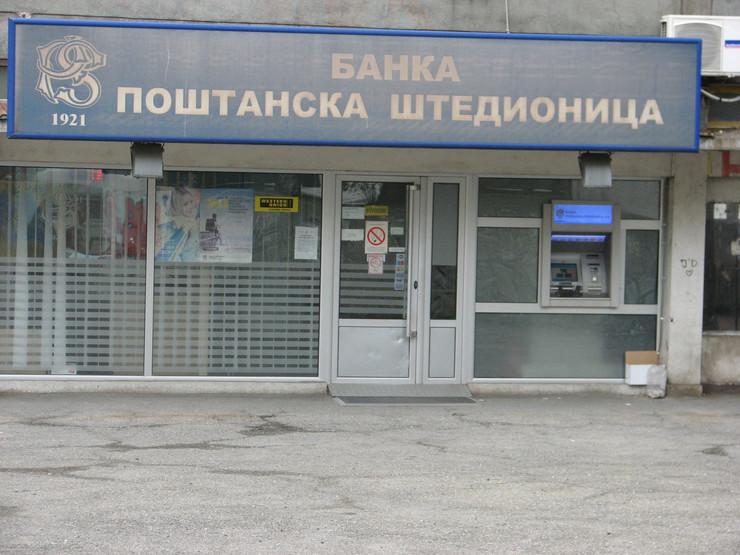 Poštanska štedionica u Boru