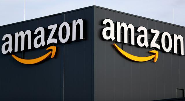 I Amazon sklanja spornu aplikaciju