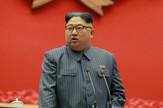 Kim Džong Un AP3