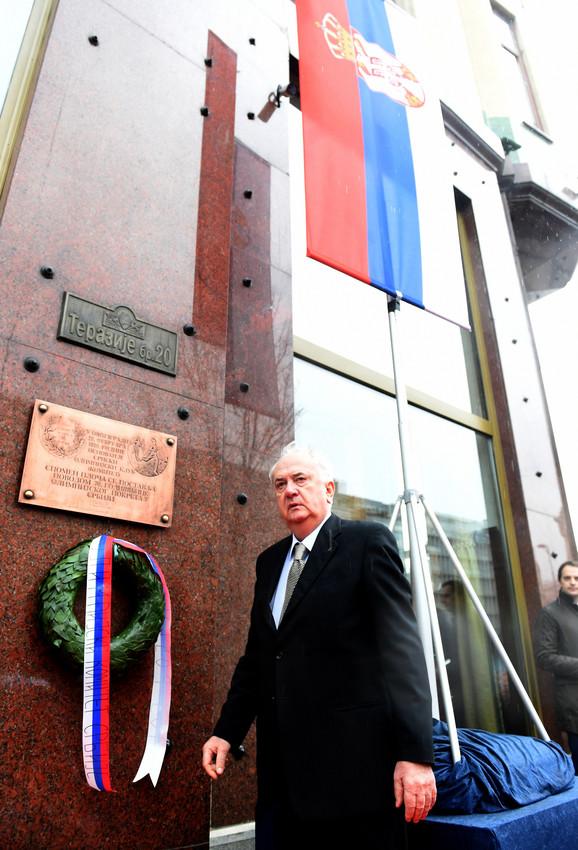U hotelu Moskva je osnovan Srpski olimpijski klub
