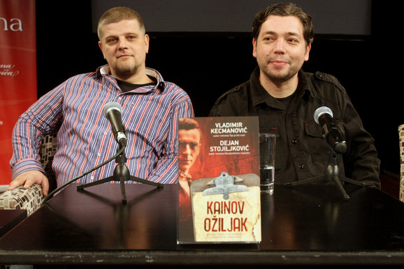 Vladimir Kecmanović i Dejan Stojiljković