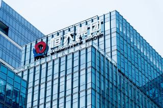 Zaciskanie brata pasa. Czy problemy dewelopera Evergrande to chiński scenariusz upadku Lehman Brothers?