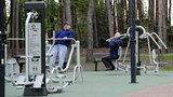 Zbudowali park tylko dla dorosłych