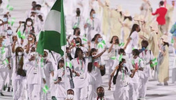 Team Nigeria at Olympic Games (Getty Images)
