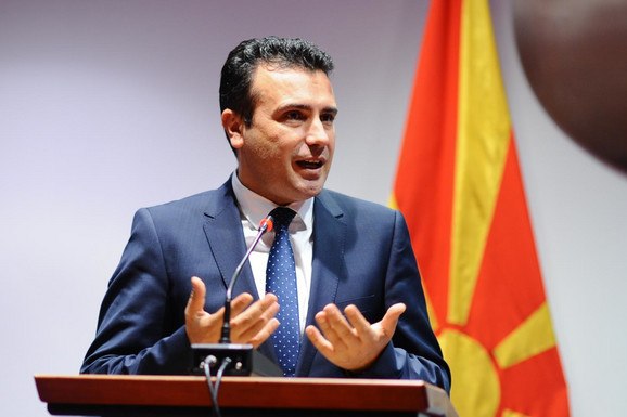 """BLIZU SMO DOGOVORA"" Zaev:  Drago mi je da Bugarska prepoznaje makedonski jezik kao našu realnost"