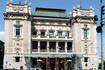 150 godina Narodnog pozorišta
