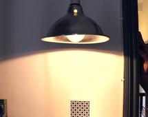 BI: Włącznik światła narysowany na ścianie. Oto farba przewodząca prąd