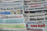 indija novine