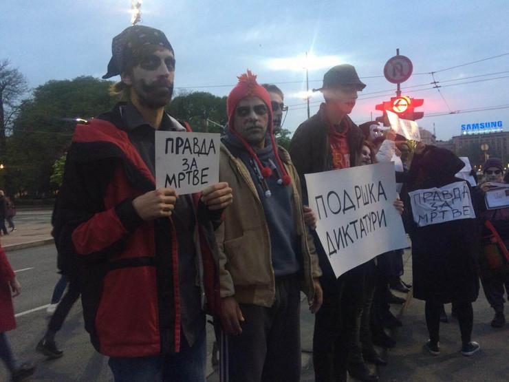 mrtvaci protest