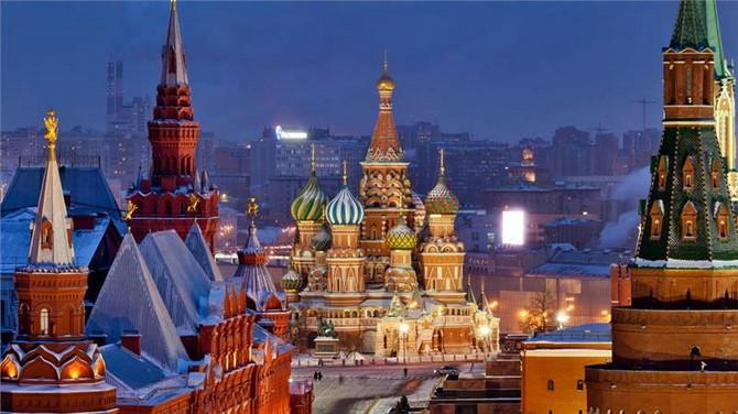 Moskva, grad romantike