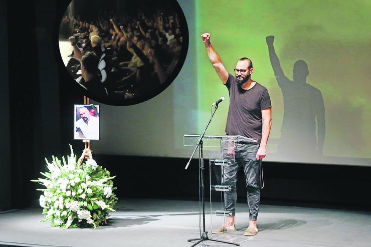 Marko Luis, komemoracija Daliboru Andonovu Gruu