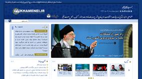 Ajatollah Ali Chamenei zakazuje czatowania nieznajomym kobietom i mężczyznom