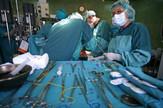 Transplantacija Banjaluka