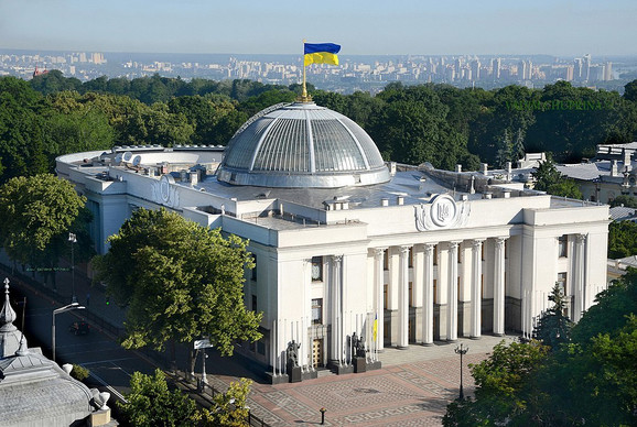 Zgrada parlamenta Ukrajine