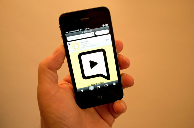 kik aplikacija za upoznavanjepodjela za šibanje