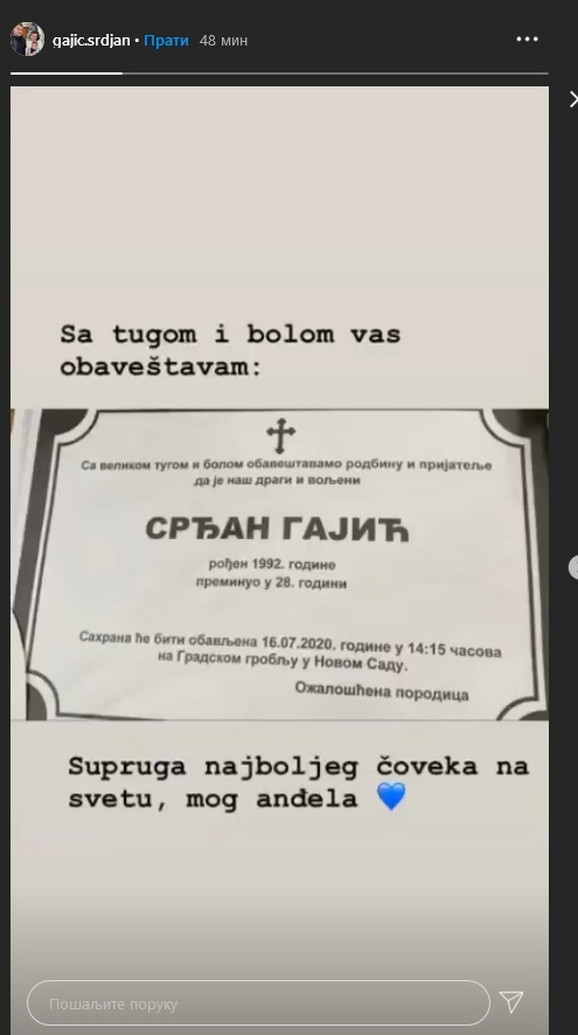 Supruga Srđana Gajića