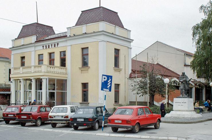 Kragujevac Knjazevsko-srpski teatar