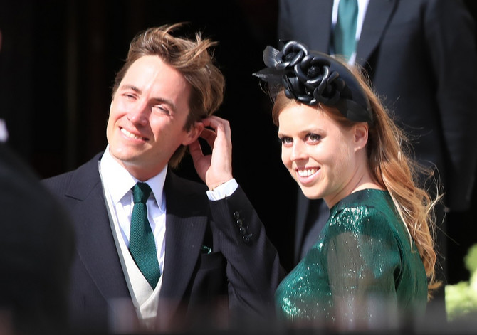 Princeza Beatris sa verenikom