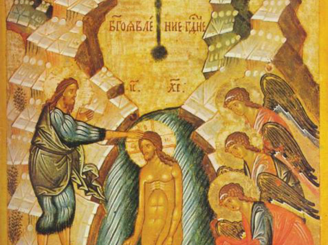 Bogojavljenje je jedan od najvećih hrišćanskih praznika