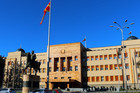 MAKEDONIJA MENJA IME Sobranje izglasalo odluku o pristupanju izmenama ustava