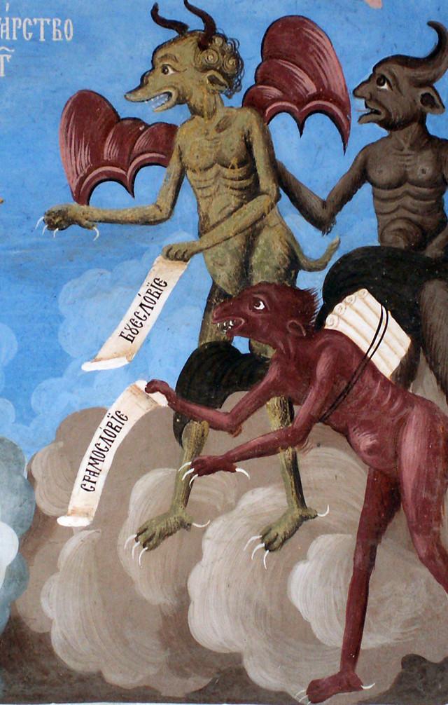 Naučnici su pokušali da reše drevnu biblijsku zagonetku