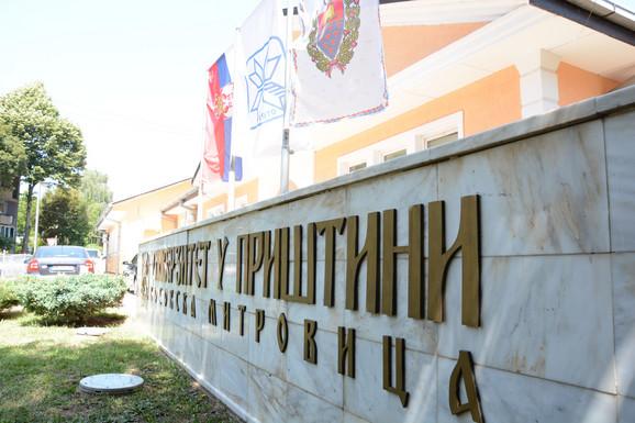 Univerzitet u Kosovskoj Mitrovici