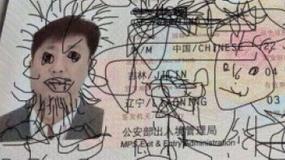 Chińczyk utknął w Korei po tym, gdy syn zniszczył mu paszport