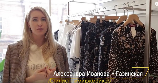 Aleksandra Ivanova Gazinskaja