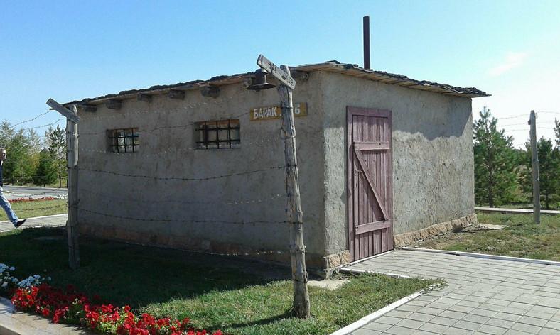 Akmoliński Obóz Żon Zdrajców Ojczyzny