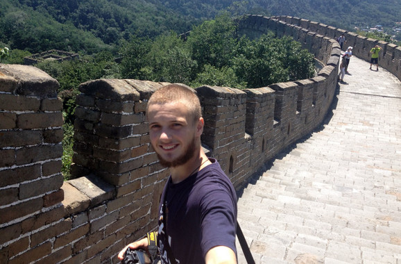 Na Kineskom zidu