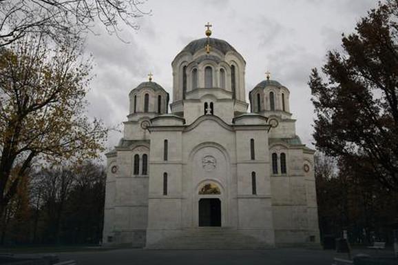 Oplenac, crkva svetog Đorđa