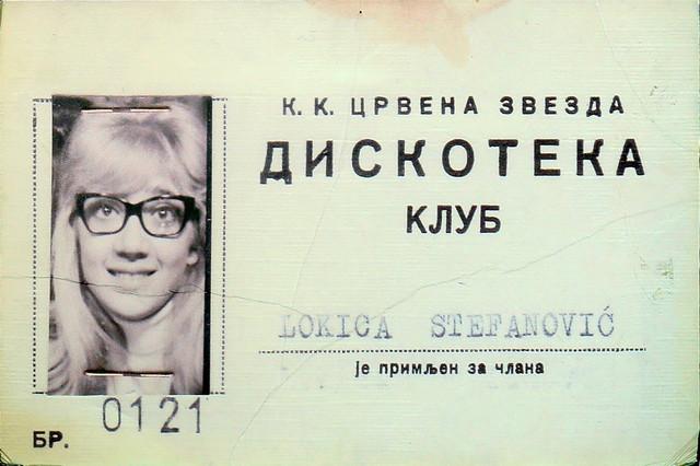 Članska karta Lokice za prvu diskoteku na Balkanu Kod Laze Šećera