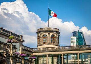 Meksyk: Pierwsza w historii kobieta w zarządzie Banku Centralnego