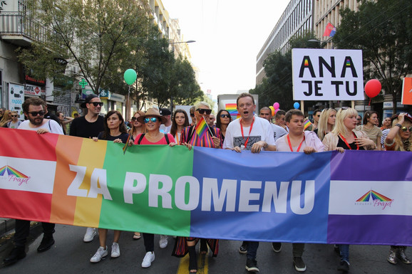 Prošlogodišnja Parada ponosa