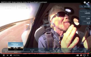 Statek VSS Unity z Richardem Bransonem odbył udany lot do granicy z kosmosem