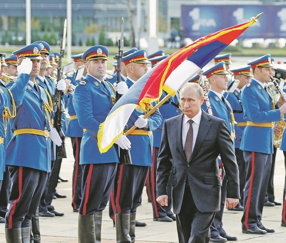 Vladimir Putin u Beogradu